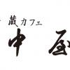 【重要】新型コロナウィルス感染拡大防止に伴う臨時休業(4月3日・金曜~)のお知らせ